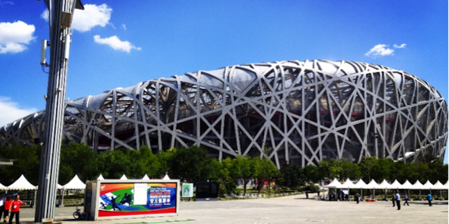 From the Stands: Beijing World Championships